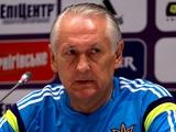 Михаил ФОМЕНКО: «Поединок с Молдовой будет нелегким»