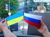 Заявка России на проведение ЧМ-2018 может стать совместной с Украиной
