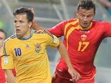 Сборная Украины разгромила в гостях сборную Черногории