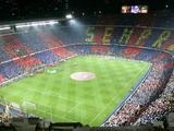Стадион «Барселоны» может быть закрыт из-за сепаратистских речевок