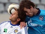 Сегодня «Динамо» сыграет с «Зенитом»