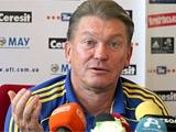 Олег БЛОХИН: «Сейчас больше времени уделим тактике» (ВИДЕО)