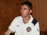 Юрий БЕНЬО: «Динамо» набрало ход»
