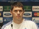 «Ильичевец» — «Динамо»: ситуация с дисквалификацией