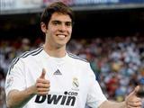 Кака: «Сейчас я провожу свой лучший отрезок карьеры в «Реале»