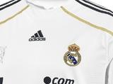 Adidas будет платить «Реалу» 40 миллионов евро в год