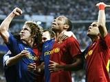 «Барселона» установила рекорд Примеры по набранным очкам