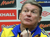 Англия — Украина — 1:1. Послематчевая пресс-конференция Олега БЛОХИНА