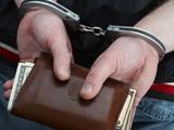 Бразильская федерация и местный судья оштрафованы на 96 млн долларов за организацию «договорняков»