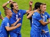 Италия не может подобрать соперника для товарищеского матча