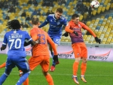 «Динамо» — «Мариуполь», ситуация с дисквалификацией: гости «обнулились»