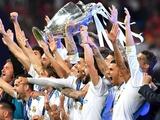 Впервые в истории Суперкубок УЕФА разыграют команды из одного города