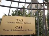 Генеральный секретарь CAS: «Дело «Карпат» и «Металлиста» — необычное для нас»