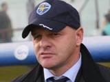 В «Сампдории» сменился тренер