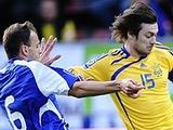 Андорра - Украина - 0:6. Отчет о матче