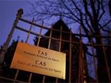 Вынесение решения по делу «Металлиста» и «Карпат» перенесено на 2013 год