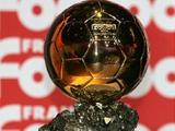 «Золотой мяч» и звание игрока года ФИФА объединены в одну награду