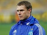 Сергей РЕБРОВ: «Задача номер один — помочь игрокам раскрепоститься»