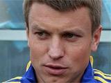 Руслан Ротань: «Скоро мы будем огорчаться любой ничьей сборной Украины»