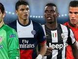 УЕФА определил кандидатов на попадание в символическую сборную по итогам года