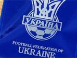 Сборная Украины намерена сыграть с Аргентиной и Испанией