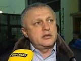 Игорь Суркис: «Такое давление, которое создают Блохину журналисты, может пережить только человек с сильным характером»