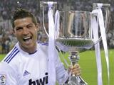 «Реалу» вручили еще один кубок Испании