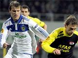 «Динамо» — «Алкмаар» — 2:0. Отчет о матче