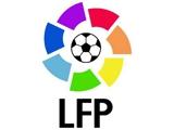 Игроки испанской Примеры объявили забастовку