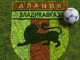 «Алания» близка к снятию с первенства российской первой лиги