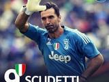 Буффон стал девятикратным чемпионом Италии