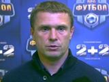 Сергей РЕБРОВ: «Я прогнозировал эту ситуацию перед сезоном»