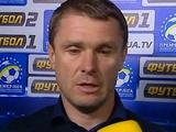 Сергей РЕБРОВ: «Уверен, что ребята теперь поймут, насколько все серьезно»