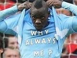 «Манчестер Сити» пытались шантажировать фотографиями Балотелли