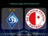 ДК vs Славия. Великолепный итог тяжёлой игры