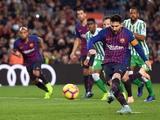 «Барселона» повторила клубный антирекорд 44-летней давности