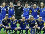 Рейтинг ФИФА: Украина опустилась на 25-е место