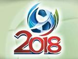 Жеребьевка квалификации ЧМ-2018 пройдет в Санкт-Петербурге