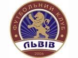 ФК «Львов» будет доигрывать сезон молодежным составом