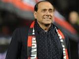 Сильвио Берлускони: «Я заслуживаю, чтобы «Сан Сиро» назвали моим именем»