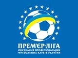 Официально. Матч «Севастополь» — «Металлист» перенесен
