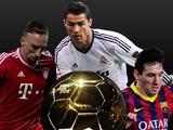 Букмекеры считают Кришитану Роналду фаворитом в борьбе за «Золотой мяч»