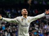 Криштиану Роналду: «Я хочу выиграть Кубок Конфедераций»