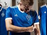 «Динамо» сыграет с «Шахтером» в синей форме