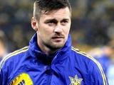 Артем Милевский: «Сыграл бы я за сборную? Андрей Николаевич решает немного другие задачи»