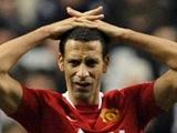 Рио Фердинанд: «Не хочу быть капитаном сборной Англии»