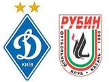 Киевский матч «Динамо» с «Рубином» начнётся в 21.00