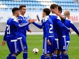 «Динамо U-19» выйдет из отпуска 28 июня