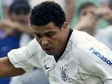 Фаны «Коринтианса» обозвали Роналдо «бесстыжим толстяком»