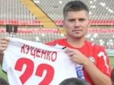 «Минск» усилился полузащитником «Ворсклы»